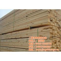 樟子松方木,樟子松方木厂家,景致木材(优质