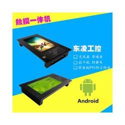 NFC刷卡安卓7寸触摸一体机WiFi
