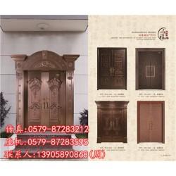 年年祥铜门质量好(图)|铜门工程哪家好|北京