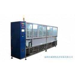 深圳威固特VGT-1409FT液态镜头超声波清洗机