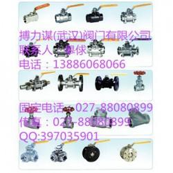 HCB-25-DN125 气动平衡笼式调节阀
