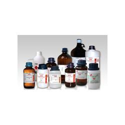 化学试剂厂家现货供应——甘肃化学试剂厂家