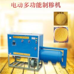 汉中玉米制糁机 苞米碴子机