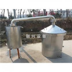 四平流动做酒设备 固体发酵技术酿酒设备价