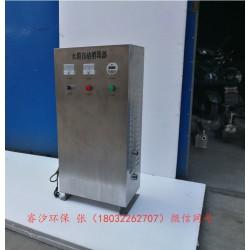 重庆水箱自洁消毒器
