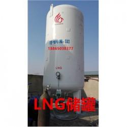 锦州30立方LNG储罐制造厂家,锦州30立方LNG