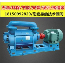 吉安SK12水环真空泵SK-12真空泵维修尺寸说