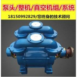 浙江SK12水环真空泵SK-12真空泵维修尺寸说