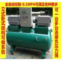莱芜真空泵负压站移动真空泵站XD100真空泵