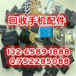 实意求购魅族MX4ic,排线,回收手机外壳