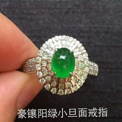 水晶对戒定制|新款豪镶高冰旦面戒指供应