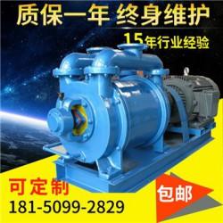 上饶SK12水环真空泵SK-12真空泵维修尺寸说