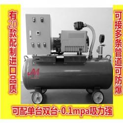河南真空泵负压站移动真空泵站XD100真空泵