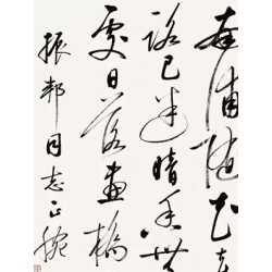 山东临沂名人字画回收价格_大雅堂_青岛名人