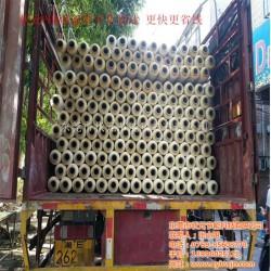 复合PPR热水保温管、太阳能保温管、一寸复