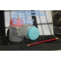 新朋胜婴乐美生产厂家|【180ml储奶瓶】|储