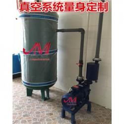 宁海管道抽真空引水泵系统
