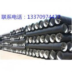 广东省珠海市机制球墨铸铁雨水沟盖板,铸铁