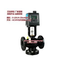 江森模拟量电动调节阀0-10V