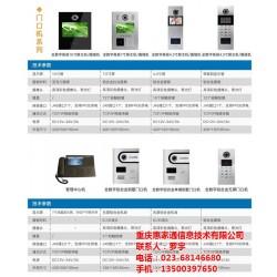 江北区智控主机|重庆惠家通|智控主机生产厂