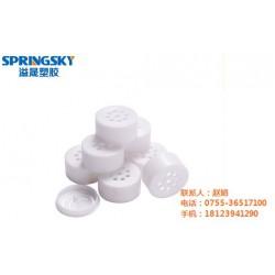 溢晟塑胶模具(图)|家用电器 塑料注塑加工厂