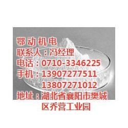 固态继电器_1a固态继电器尺寸_鄂动机电(优