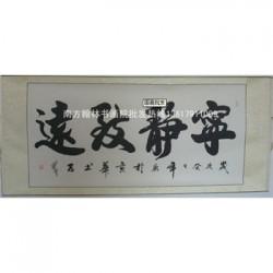 【湖南书画批发市场】