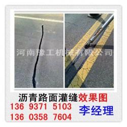 江西萍乡手推式灌缝机 沥青灌缝机