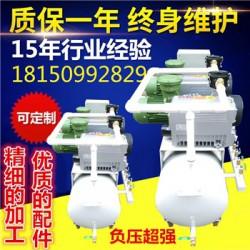 都匀真空泵负压站移动真空泵站XD100真空泵