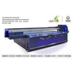 供应厂家直销UV打印机