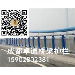 宜宾不锈钢桥梁护栏批发价格