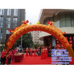 卖场活动布置|长乐活动布置|福州亿典文化(