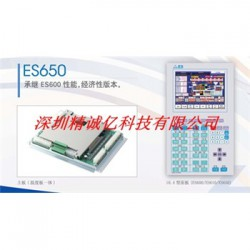 维修百纳立式注塑机ES650电脑锁机 不启动