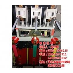 高压电容柜公司、安徽电容柜、鄂动wbb电容