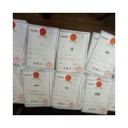 西安可靠的商标注册服务 ——兰州商标注册