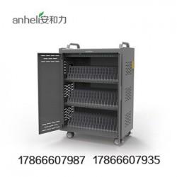 供应新余ipad充电管理柜定制