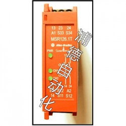 Guardmaster安全继电器440R-N23112销售