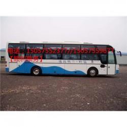 专线直达|温岭/大溪开到郯城汽车/客车大巴