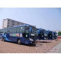 广州大巴车租赁年会租车报价表|广州大巴车