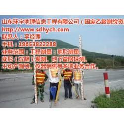 隧道变形测量_山东环宇测绘公司_汶上变形测