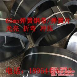 亿锦天泽|中山钢带|软态65Mn钢带 拉伸 冲压