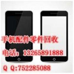 采购金立m2017手机音量键,采购手机后置像