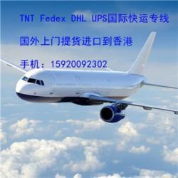 日本到中国国际空运代理日本进口白色恋人夹