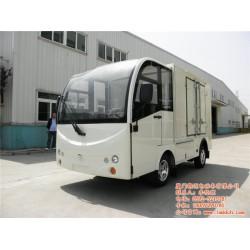 湄洲岛1吨电动货车,厦门朗迈电动车,1吨电动