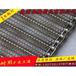 石家庄网带、森喆钢丝编织网带规格、红薯梗