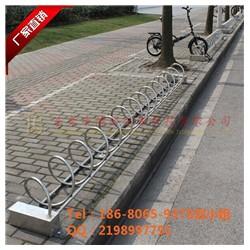 自行车停车架|陕西停车架|博昌厂家供应