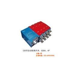 RUSS电气RAC|上海一哲|RUSS电气