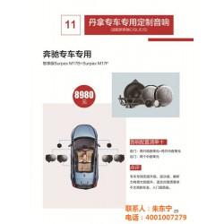 迪迪网络科技(图)、f3改装音响、改装音响
