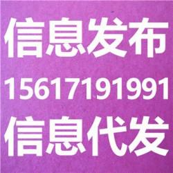 柳州市B2B网站托管和信息发布