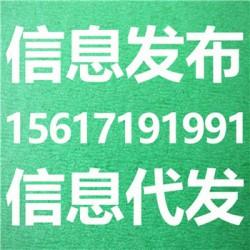 萍乡市产品信息代发服务